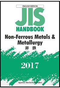 Non-Ferrous-Metals-&-Metallurgy-2017